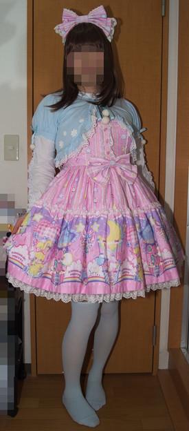 今日のお出かけで着た服。珍しくプリティでコーデ。福袋のお洋服らしいんだけど、バラ売りされてセールになってた。めっちゃ可愛いね~(*´ω`*) JSKが\5,000+カチューシャが\1,000(笑)