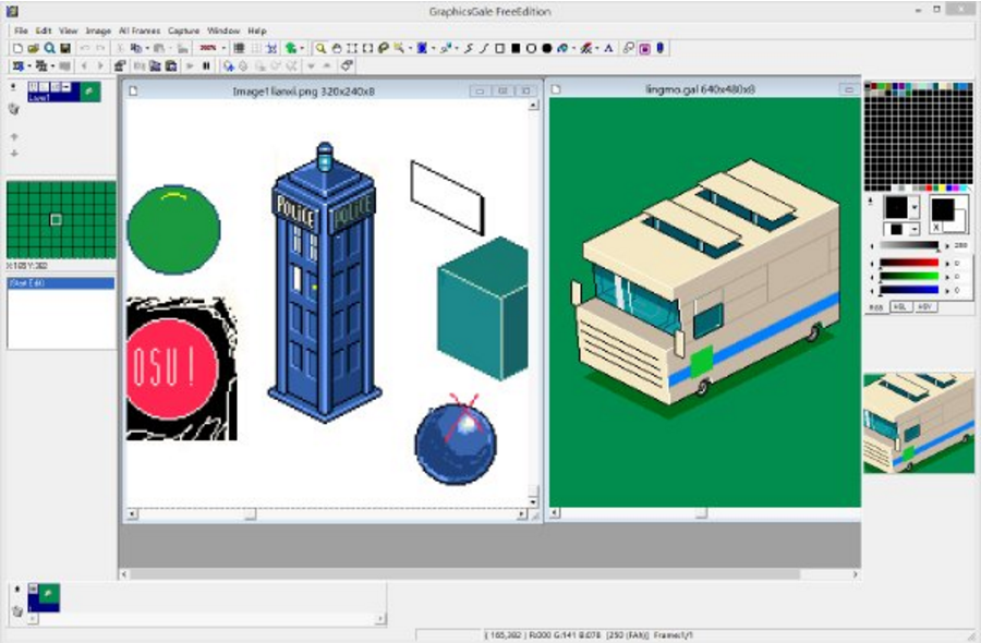 象素动画制作绘制软件(GraphicsGale)
