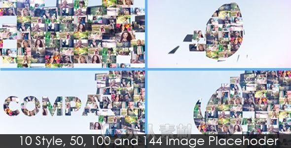 创意动感照片优雅汇聚排列标志显示LOGO演绎AE模板ideohive Multi-Image Logo Reveal V.4 (10in1)