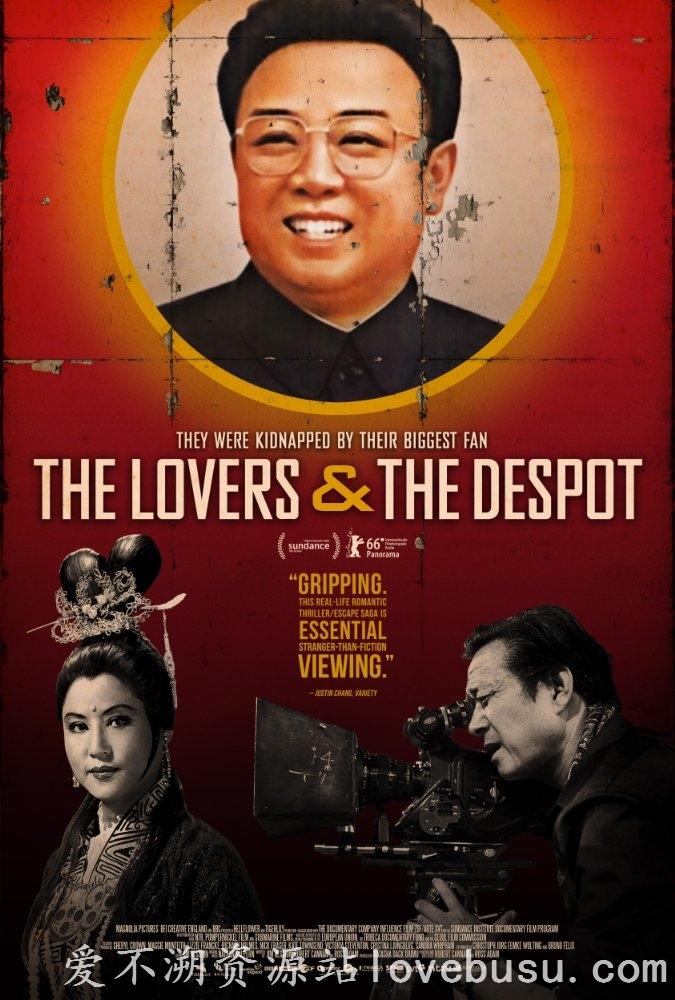 恋人与暴君/情人与独裁者 The.Lovers.And.The.Despot.2016