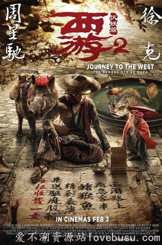 西游伏妖篇 国粤双语 内封简繁中字 2017.1080p.BluRay