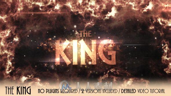 震撼火焰粒子文字影视字幕标题开场预告片AE模板 Videohive The King