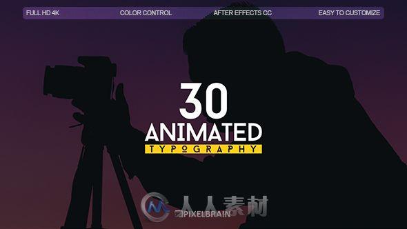独特个性的现代动感文字标题排版动画AE模板Videohive Kinetic Titles