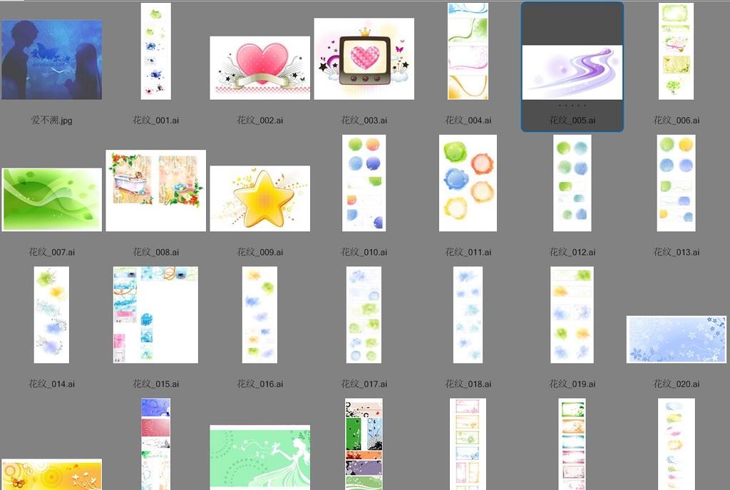 韩国设计元素花纹矢量素材专辑