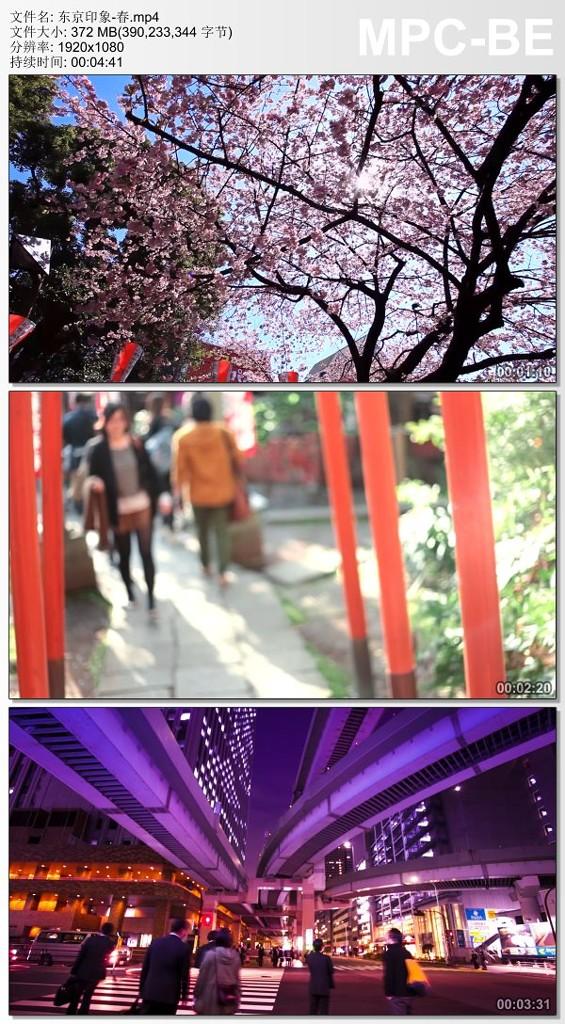 日本印象-春夏秋冬