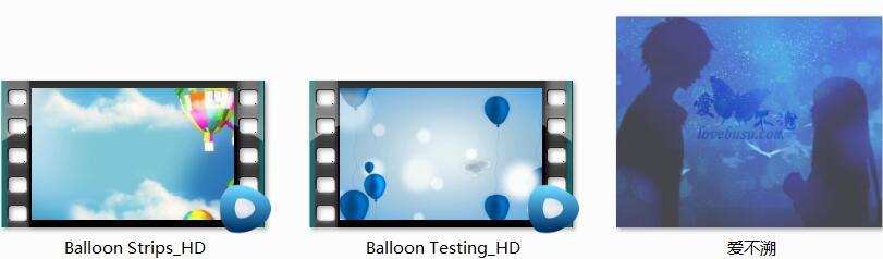 2款庆典气球装饰素材