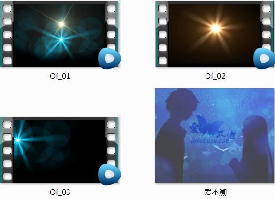 3款炫丽的移动耀斑视频素材