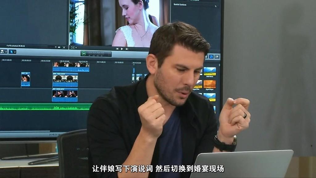 高端婚礼摄像培训讲座教程(1-3季)中文字幕