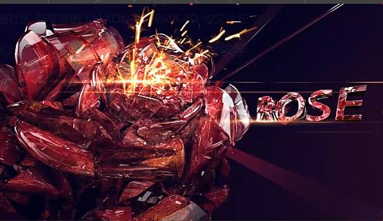 C4D教程-水晶玫瑰破碎分镜创意图