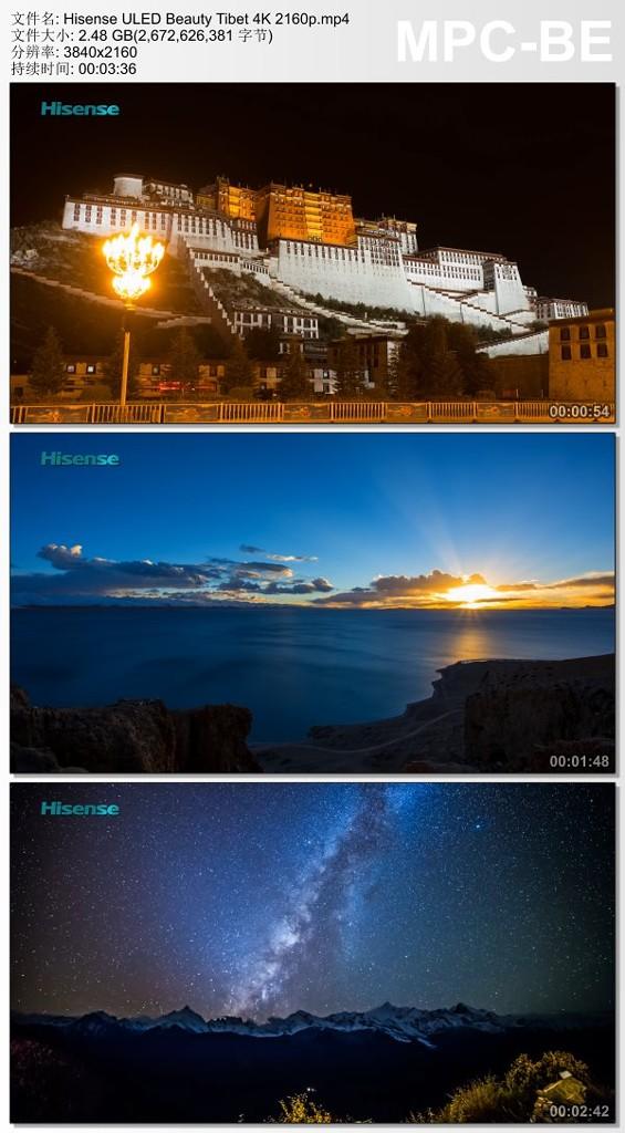 Hisense ULED Beauty Tibet 4K宣传片
