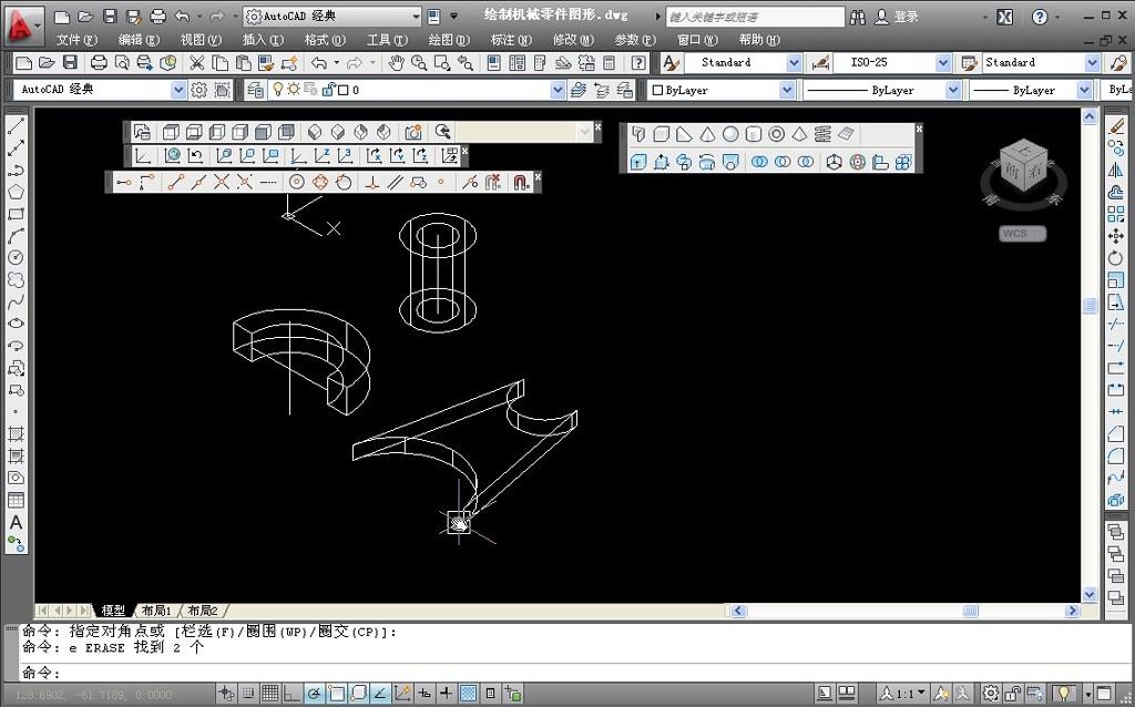 AutoCAD2012-实战教程14章