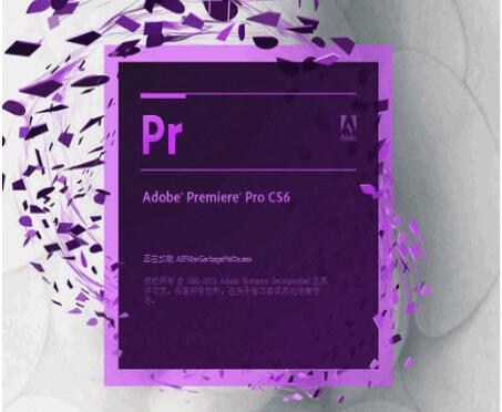 Premiere Pro CS6 中文版影视编辑实例视频教程