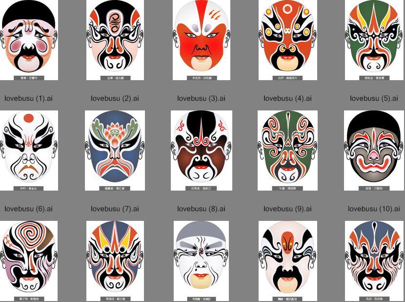 126个京剧脸谱矢量素材