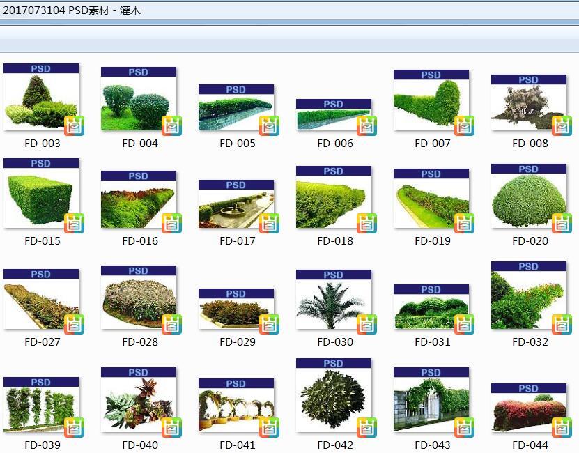 PSD素材-灌木.花坛.假山.喷水池.树