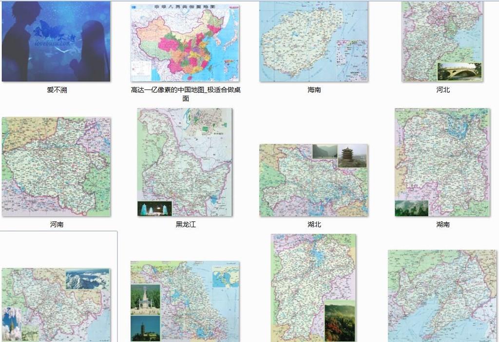 高清中国地图和各省的地图图片素材