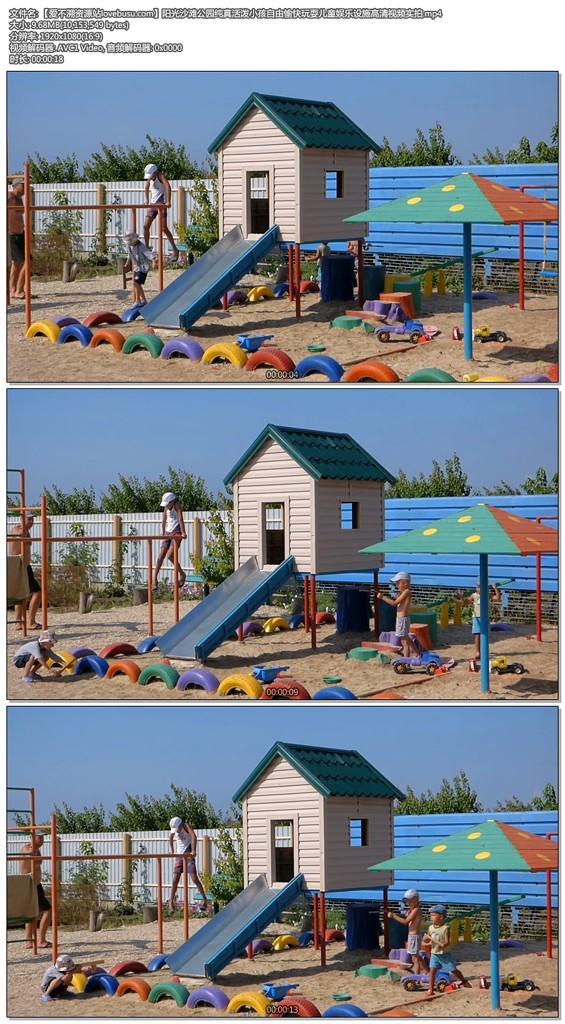阳光沙滩公园纯真活泼小孩自由愉快玩耍儿童娱乐设施高清视频实拍