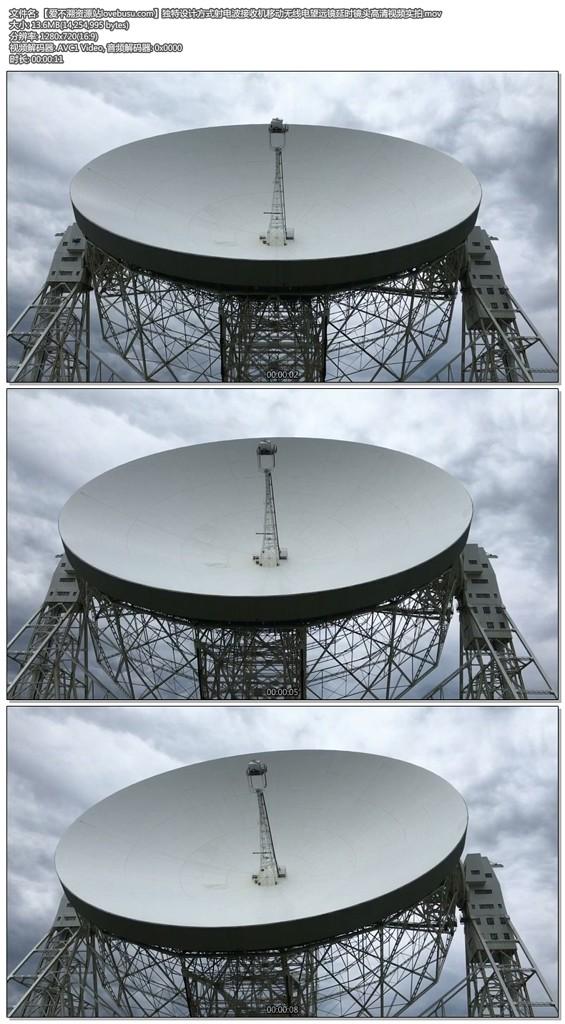 独特设计方式射电波接收机移动无线电望远镜延时镜头高清视频实拍