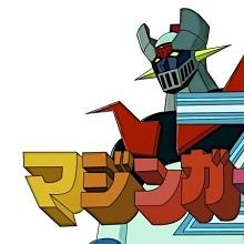 魔神Z系列1-4部残204集+剧场版+OVA[1972年]