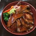 Photos: 牛てき丼