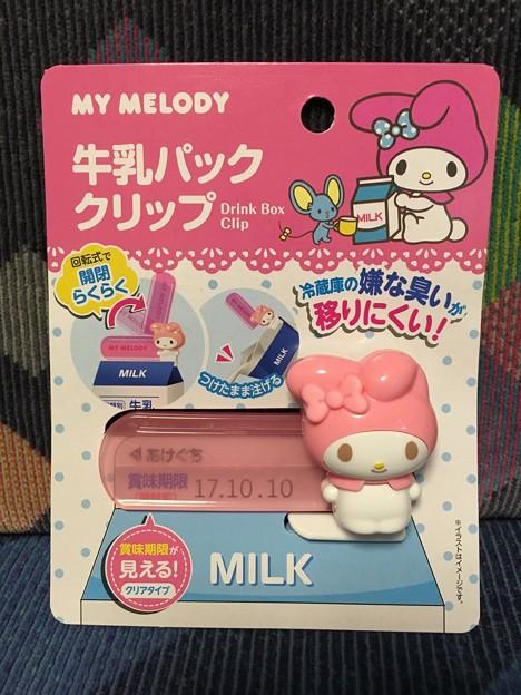 MY MELODY 牛乳パッククリップ