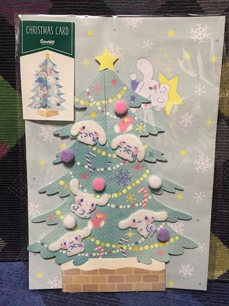 サンリオ クリスマスカード シナモロール