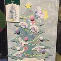 Photos: サンリオ クリスマスカード シナモロール