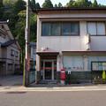 s0521_永平寺郵便局_福井県吉田郡永平寺町