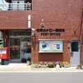 Photos: s1556_佐賀水ヶ江一郵便局_佐賀県佐賀市