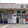Photos: s2954_盛駅_岩手県大船渡市_三陸鉄道