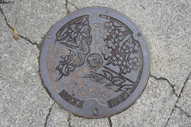 s3292_広野町マンホール