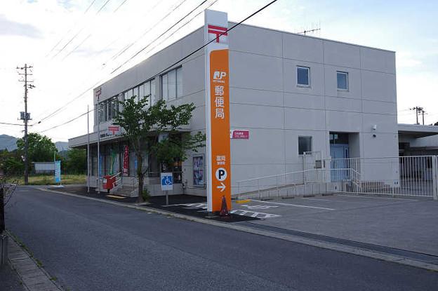 s3345_富岡郵便局_福島県双葉郡富岡町