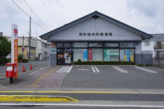 s3452_原町桜井町郵便局_福島県南相馬市