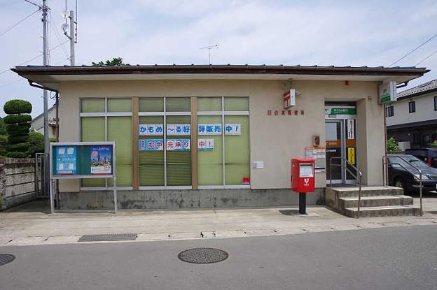 s3488_日立木郵便局_福島県相馬市