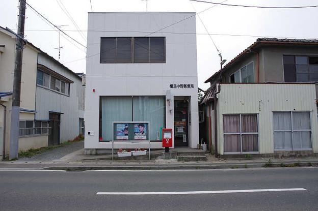 s3497_相馬中野郵便局_福島県相馬市