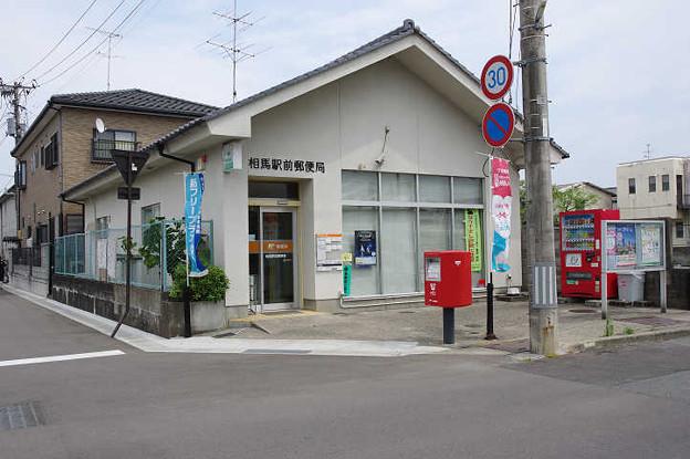 s3508_相馬駅前郵便局_福島県相馬市