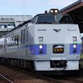 Photos: s6704_特急ニセコ上り_JR北キハ183-220他_余市