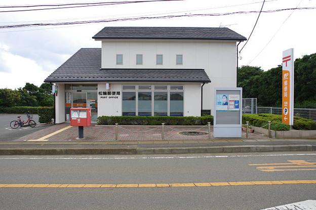 s7204_松輪郵便局_神奈川県三浦市