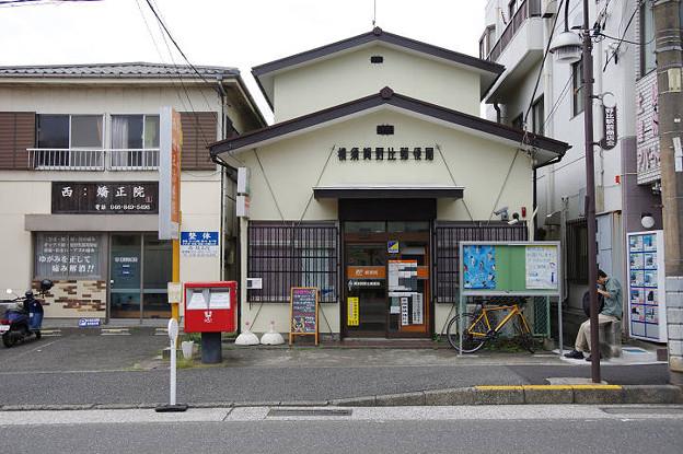 s7245_横須賀野比郵便局_神奈川県横須賀市
