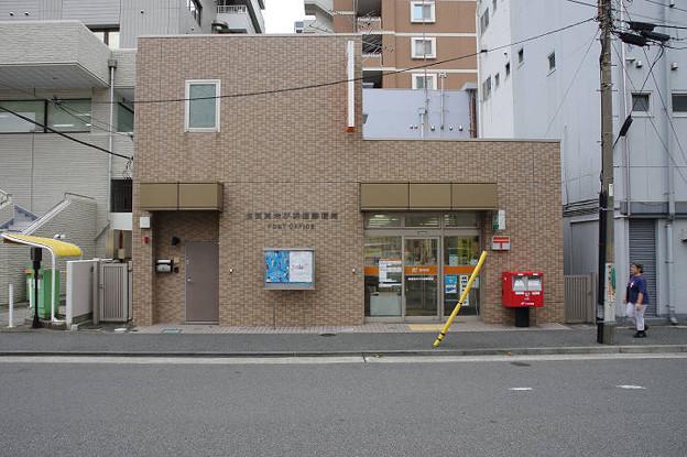 s7276_横須賀米が浜通郵便局_神奈川県横須賀市