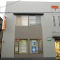 s7296_横須賀上町北郵便局_神奈川県横須賀市