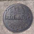 Photos: s8760_旧坂下町マンホール_現中津川市