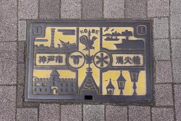s9245_神戸市マンホール_消火栓