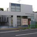 s9854_成城二丁目郵便局_東京都世田谷区