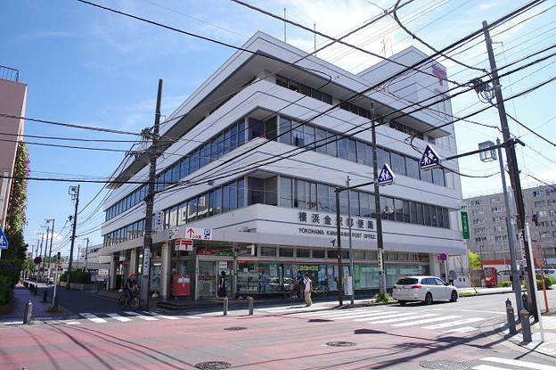 s3620_横浜金沢郵便局_神奈川県横浜市金沢区