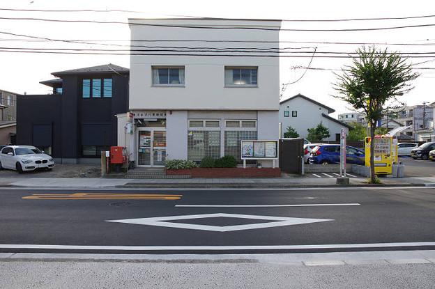 s3688_横浜金沢八景郵便局_神奈川県横浜市金沢区