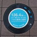 s5228_仙台市マンホール_日本一標高の高い地下鉄駅デザイン