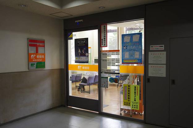 Photos: s5612_横浜第2合同庁舎内郵便局_神奈川県横浜市中区