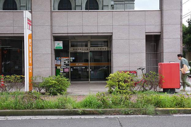 s5620_神奈川中小企業センター内郵便局_神奈川県横浜市中区