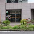 Photos: s5620_神奈川中小企業センター内郵便局_神奈川県横浜市中区