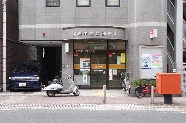 s5639_横浜中村橋郵便局_神奈川県横浜市南区